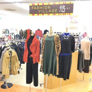 ファッションヴィレッジ悠北32条店のイメージ