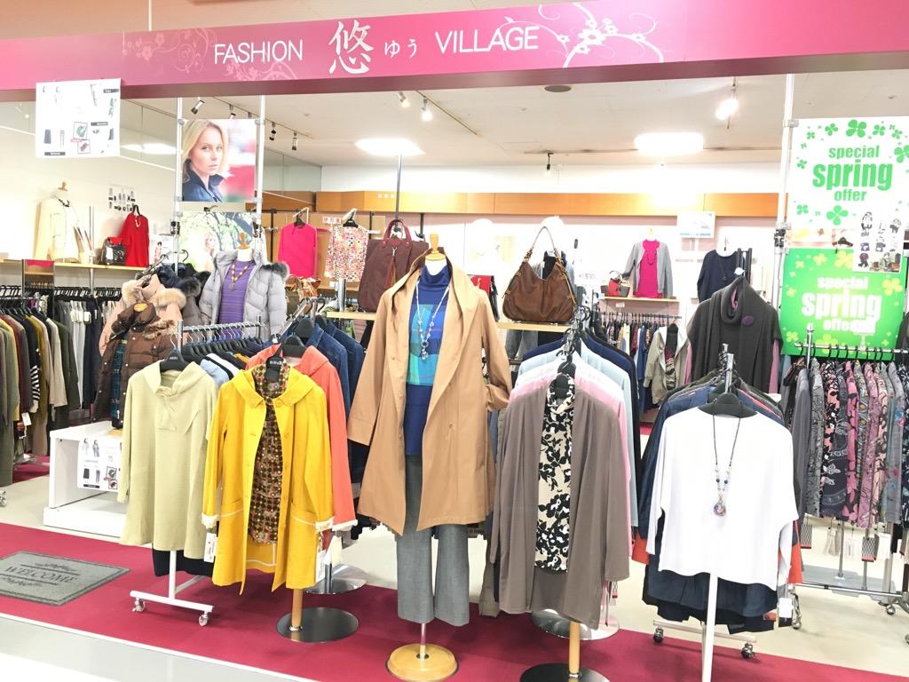 ファッションヴィレッジ悠平岸店